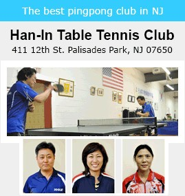 Butterfly Online Table Tennis Equipment Amp Table Tennis News