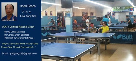 Jung Table Tennis Club