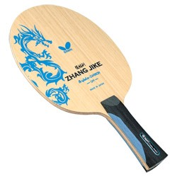 Butterfly Online: Table Tennis Equipment & Table Tennis News