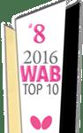 2016 WAB Top10 Table Tennis Clubs #8