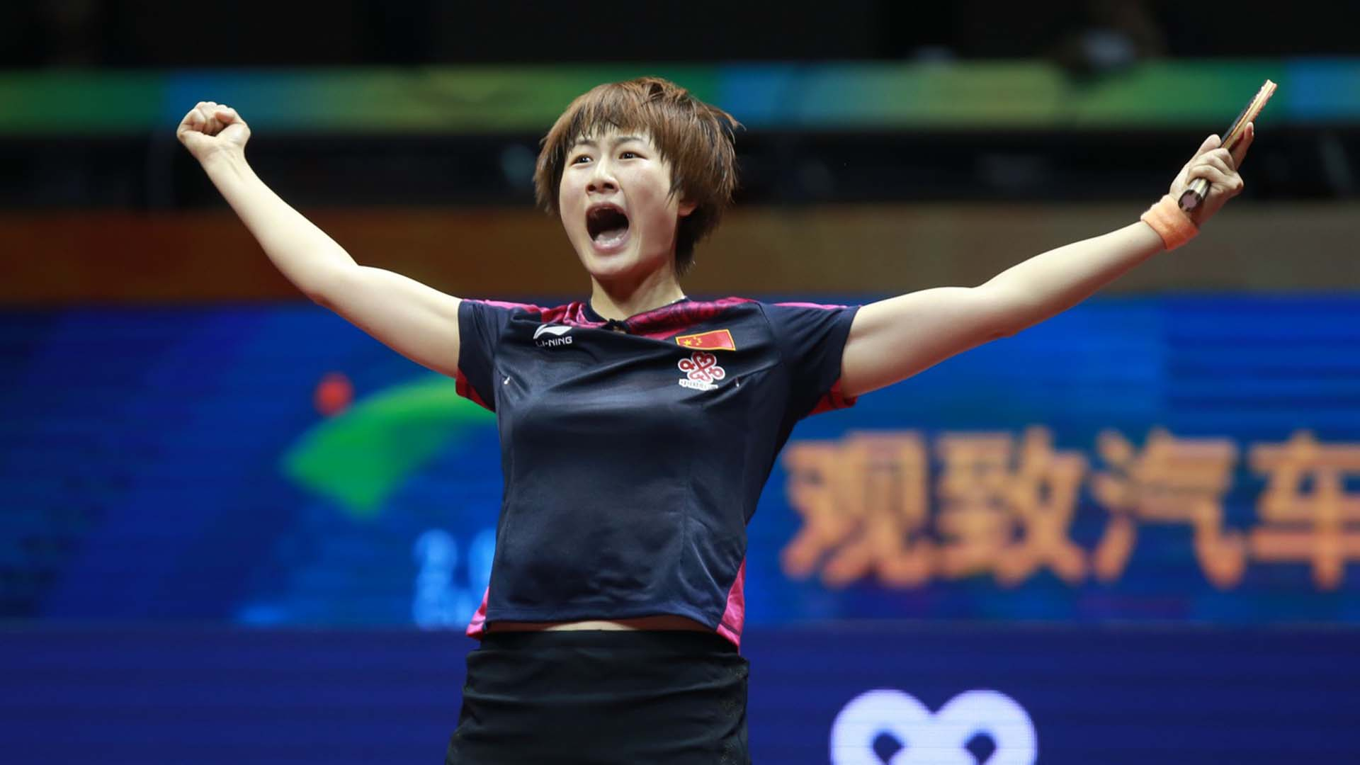 Ma Long And Ding Ning Once Again Head Seeding