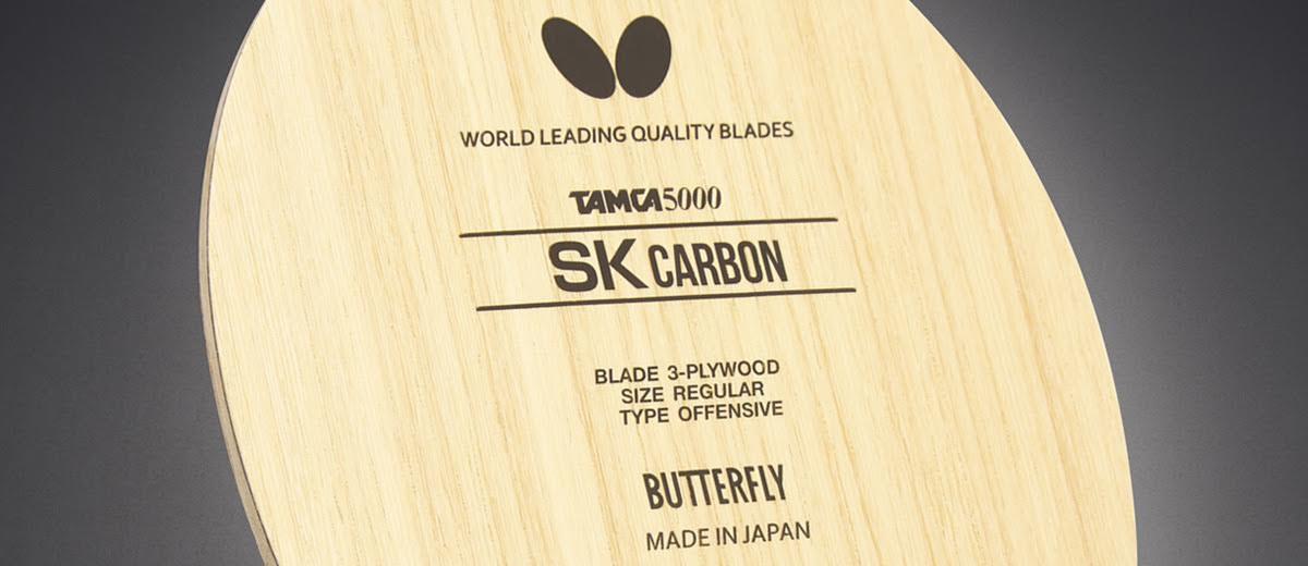 mag_de_sk-carbon