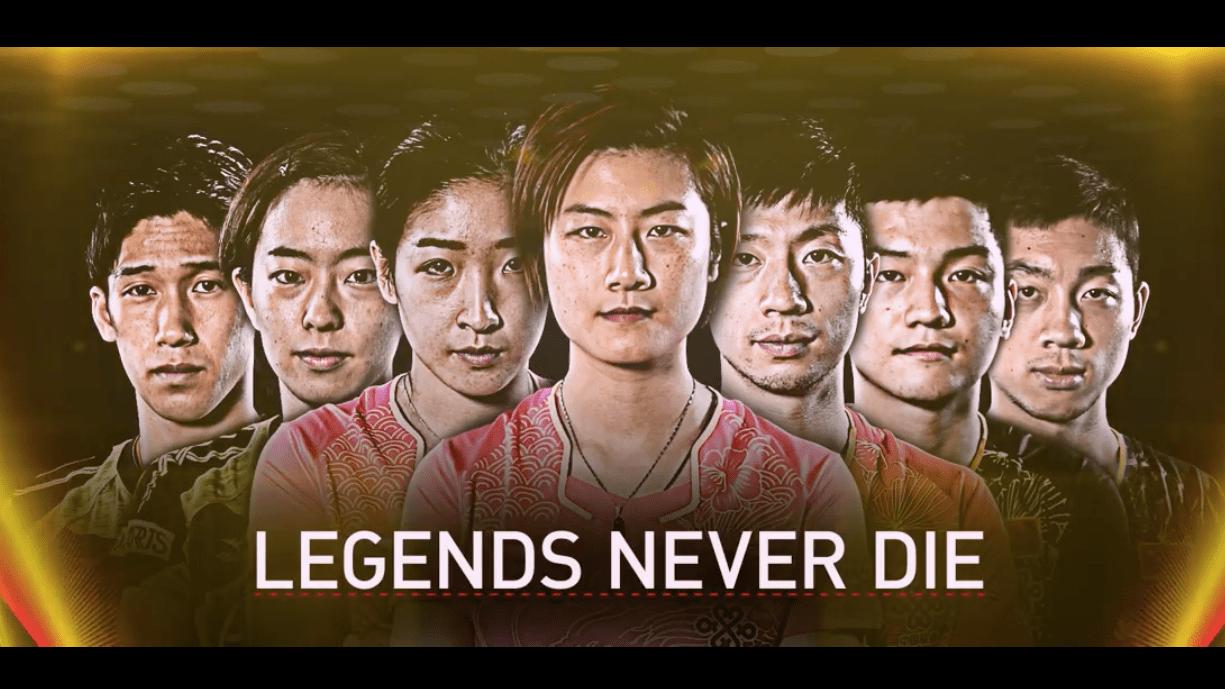 Legends-Never-Die