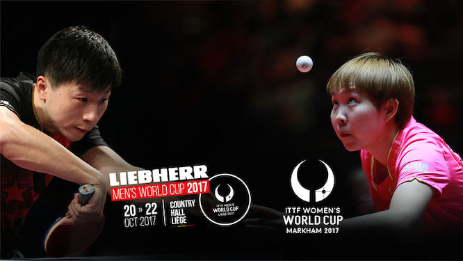 ITTF Confirms List of Players for ITTF World Cups