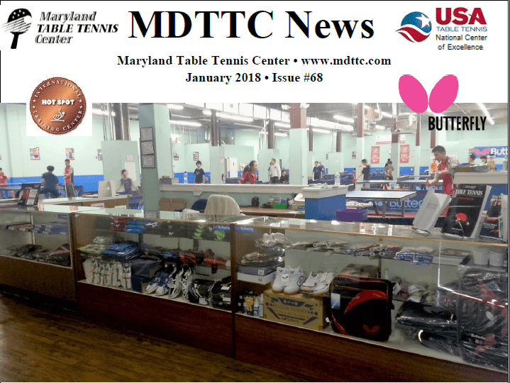 Maryland Table Tennis Center Jan 2018 News