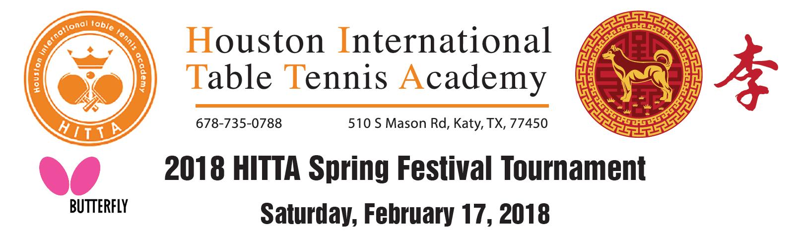 2018 HITTA Spring Festival Tournament