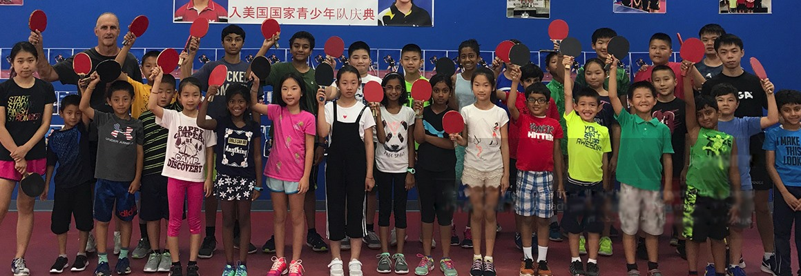 WAB CLUB FEATURE: Atlanta International Table Tennis Academy