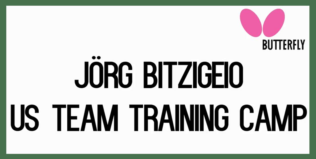 Bty Training Tips: Jorg Bitzigeio Footwork Drills Video