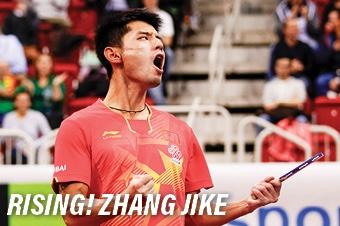 Rising Zhang Jike