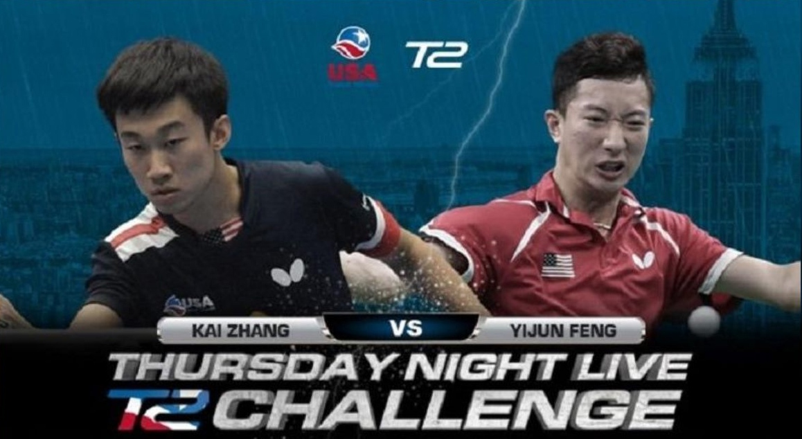 USATT Launches Challenge Series